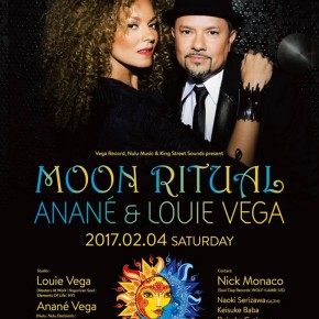 FEBRUARY 4 MOON RITUAL WITH ANANÉ & LOUIE VEGA at CONTACT (Tokyo)