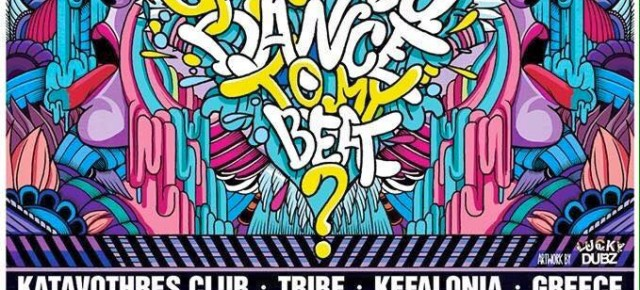 "AUGUST 12 ANANÉ & LOUIE VEGA ""MOON RITUAL"" at CAN YOU DANCE TO MY BEAT (Kefalonia)"