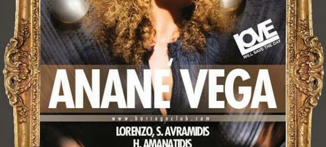 AUGUST 14 ANANÉ VEGA at BARRAGE (Zakinthos)